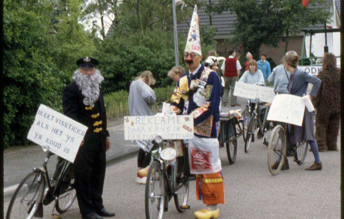 1994 aldtsjerk feest optocht 051