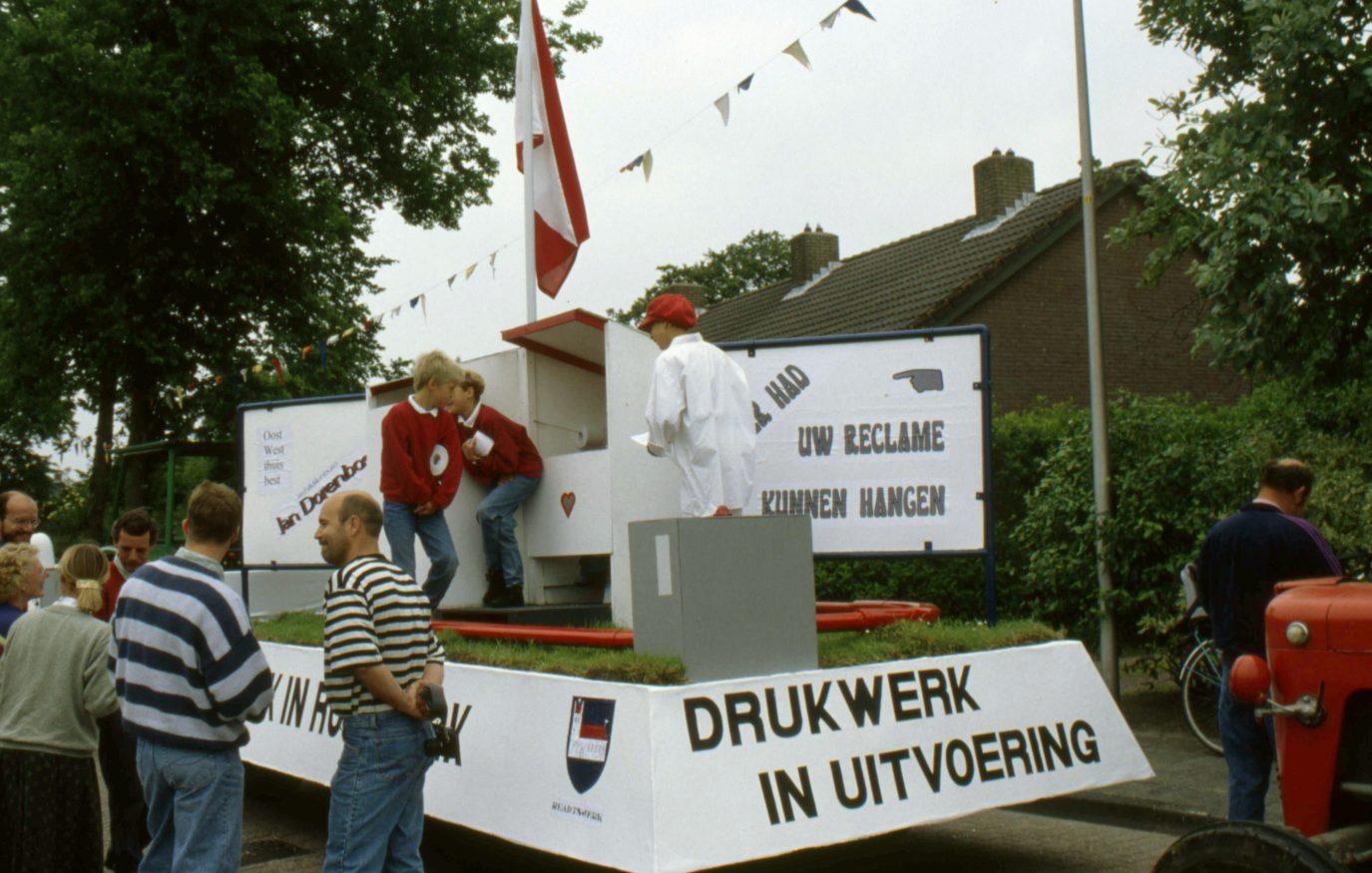 1994 aldtsjerk feest optocht052